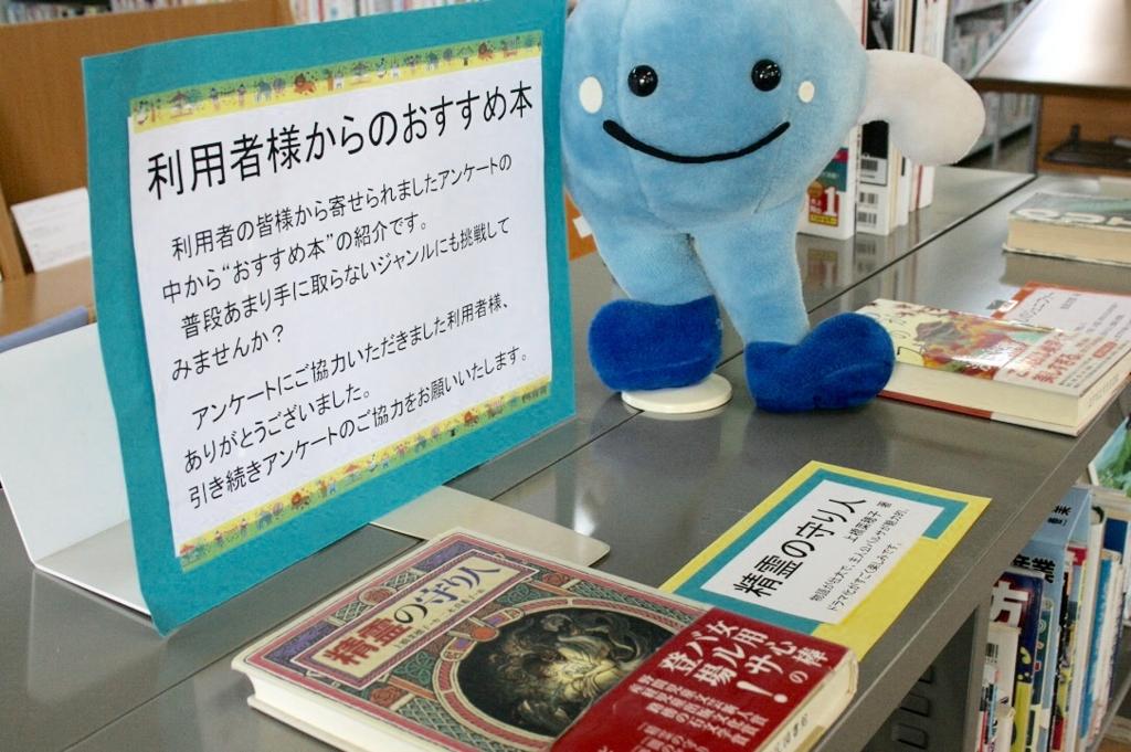 f:id:kochi-toshokan:20160721144424j:plain