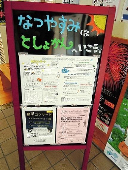 f:id:kochi-toshokan:20160727115452j:plain