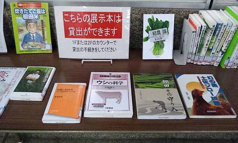 f:id:kochi-toshokan:20160803104128j:plain