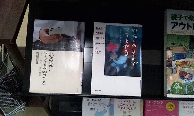 f:id:kochi-toshokan:20160803110716j:plain