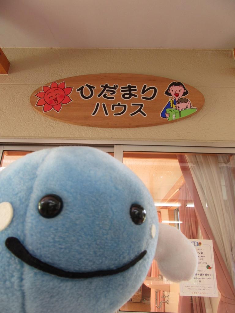 f:id:kochi-toshokan:20160824151358j:plain