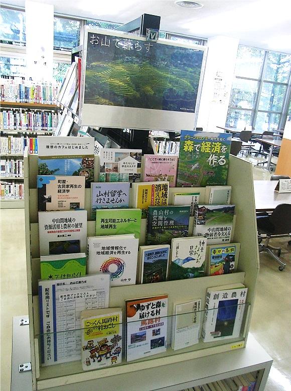 f:id:kochi-toshokan:20161012122730j:plain