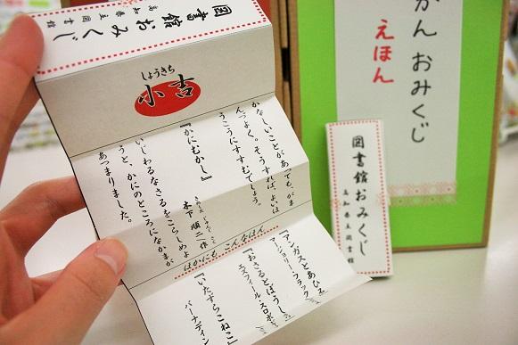 f:id:kochi-toshokan:20161027154205j:plain
