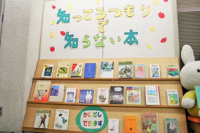 f:id:kochi-toshokan:20161027162904j:plain