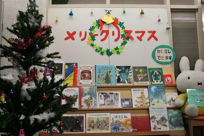 f:id:kochi-toshokan:20161116154504j:plain