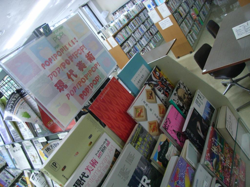 f:id:kochi-toshokan:20161125125911j:plain
