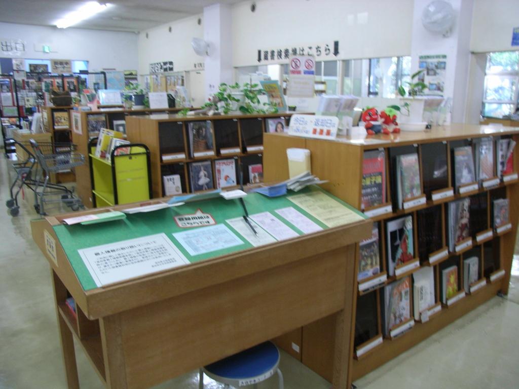 f:id:kochi-toshokan:20170124150717j:plain