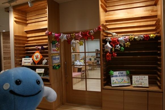 f:id:kochi-toshokan:20170128112809j:plain