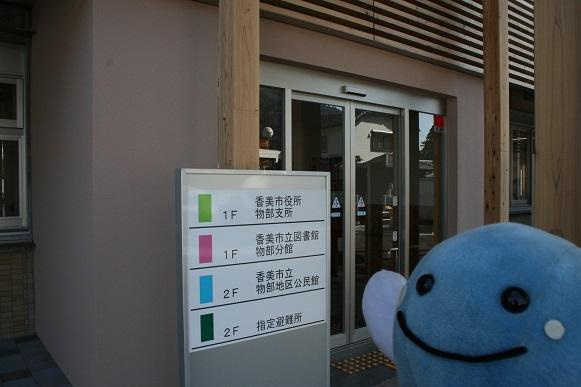 f:id:kochi-toshokan:20170128112921j:plain