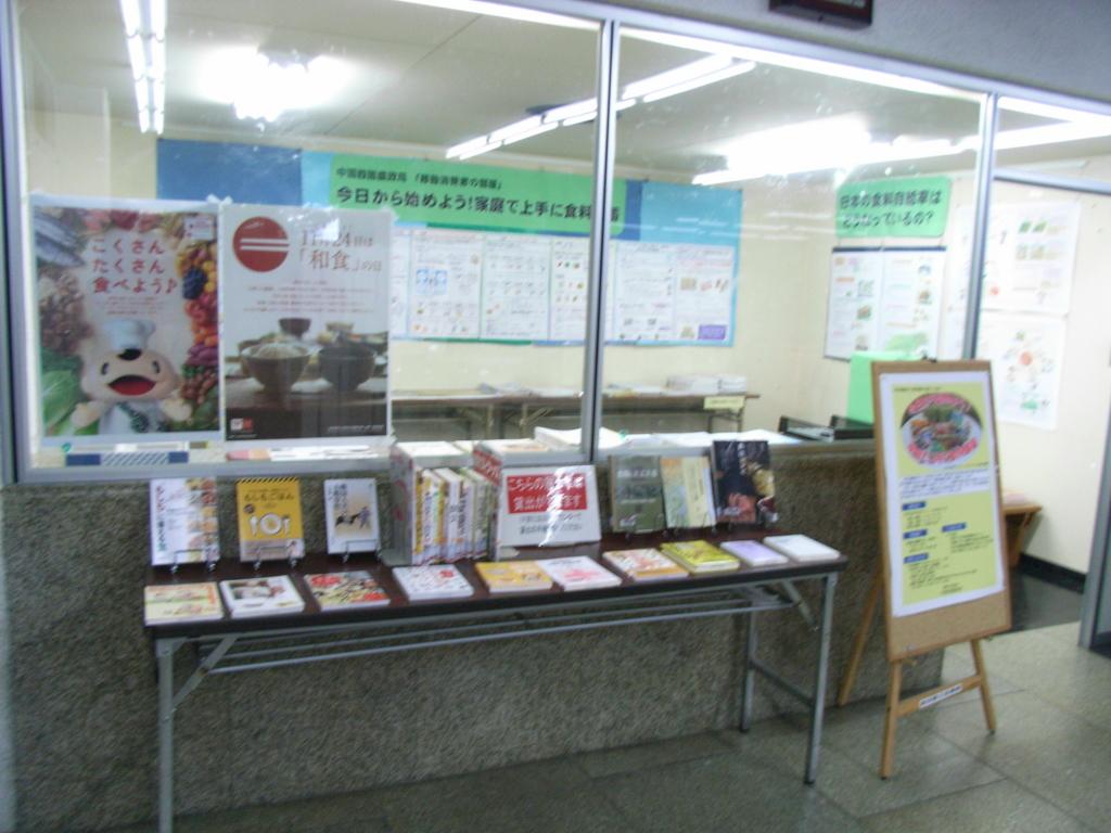 f:id:kochi-toshokan:20170428181227j:plain