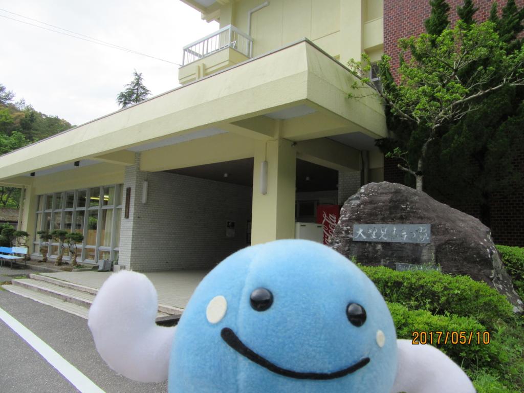 f:id:kochi-toshokan:20170510120014j:plain