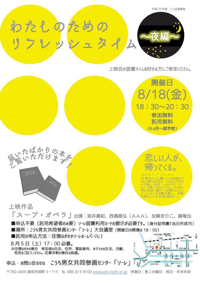 f:id:kochi-toshokan:20170622153949j:plain