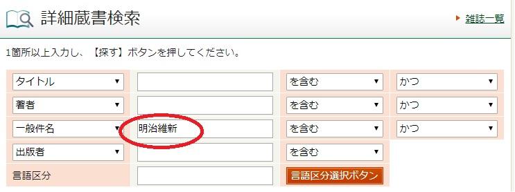 f:id:kochi-toshokan:20170921144448j:plain