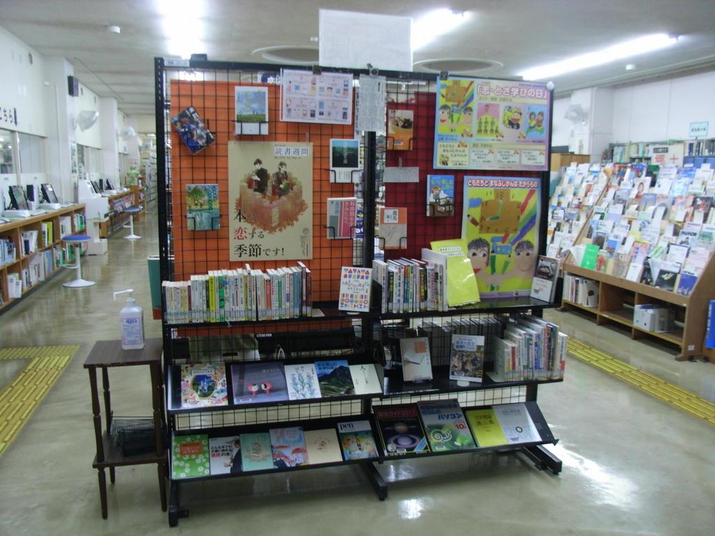 f:id:kochi-toshokan:20171029093526j:plain