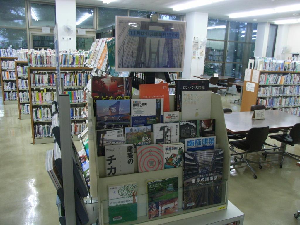 f:id:kochi-toshokan:20171029093619j:plain