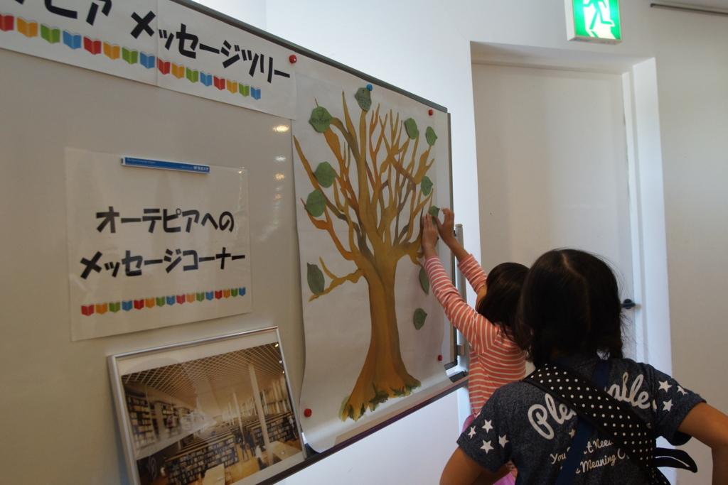 f:id:kochi-toshokan:20171105151229j:plain