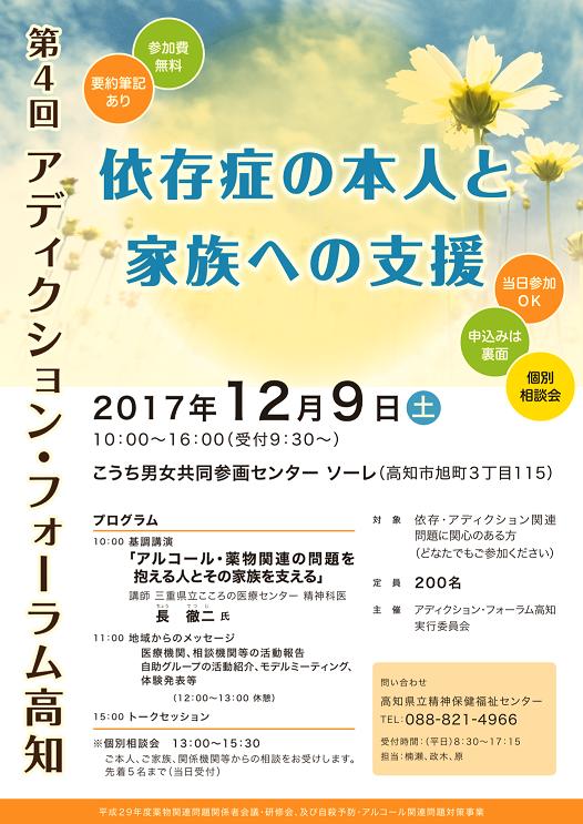 f:id:kochi-toshokan:20171117141155p:plain