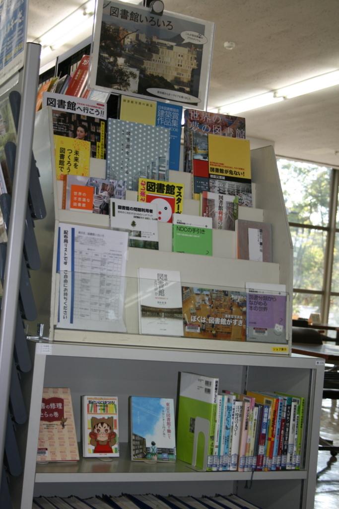 f:id:kochi-toshokan:20171124145053j:plain