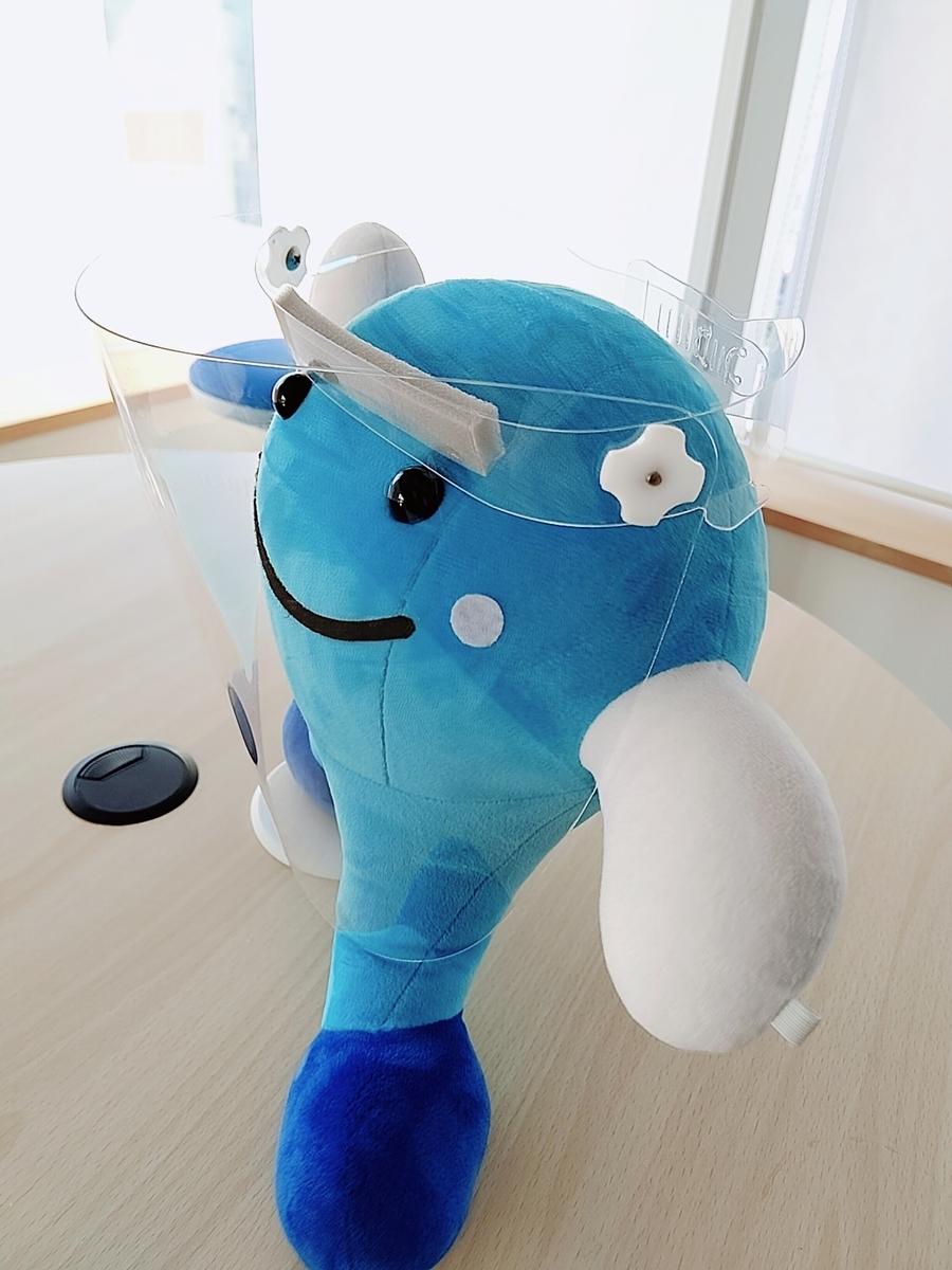 f:id:kochi-toshokan:20200501171305j:plain