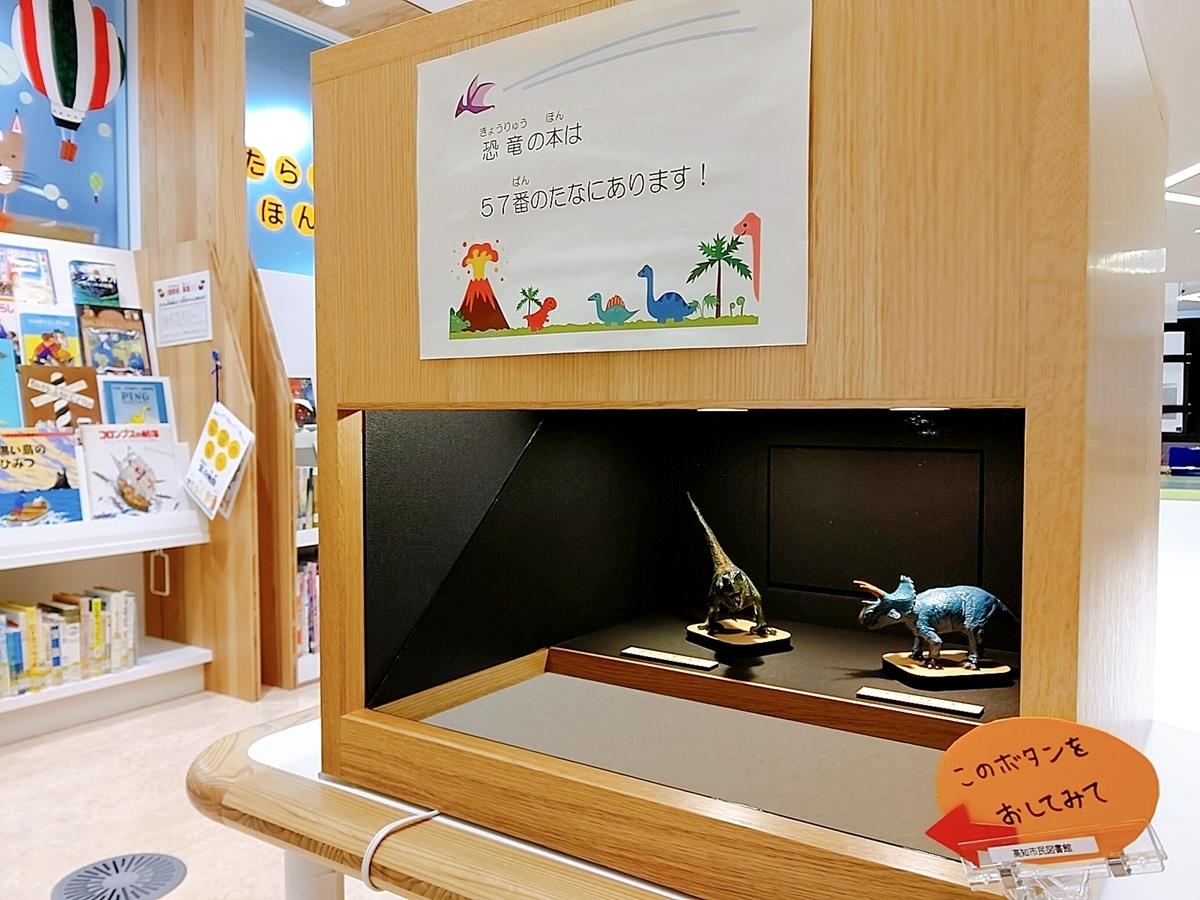 f:id:kochi-toshokan:20200522091823j:plain