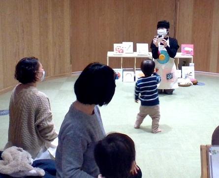 f:id:kochi-toshokan:20210106104553j:plain