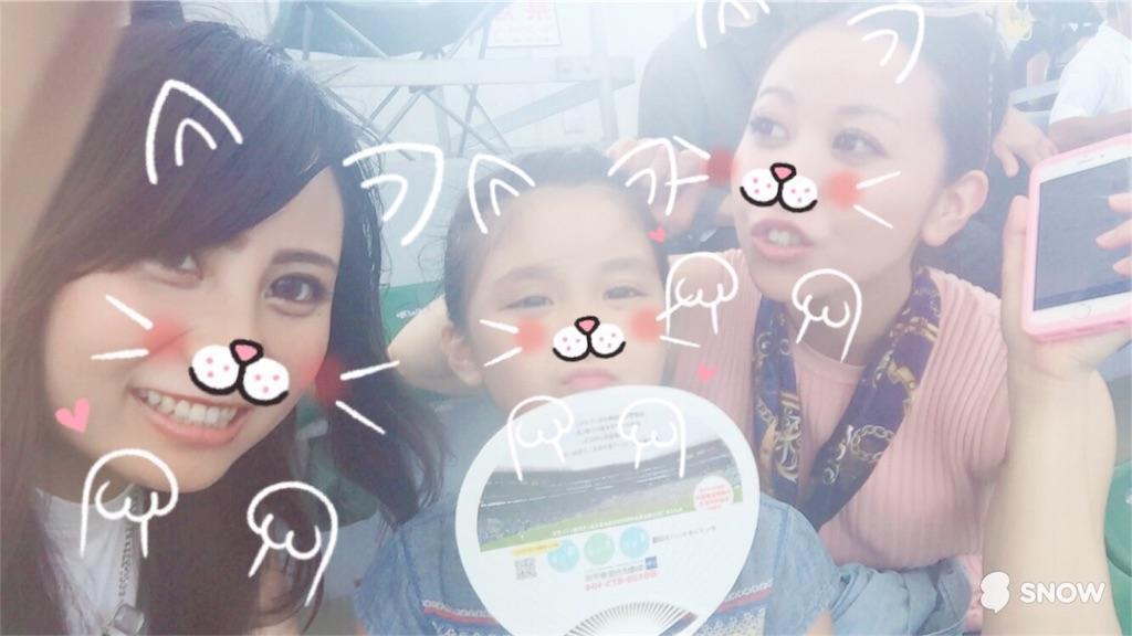 f:id:kochi78:20161118181057j:image