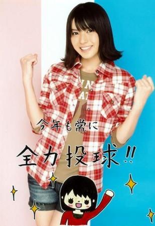 f:id:kochi914:20110207220413j:image