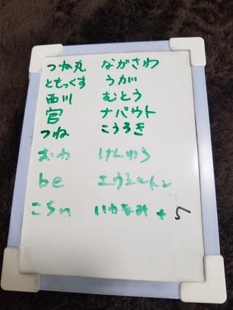 f:id:kochihime:20190113134519j:image