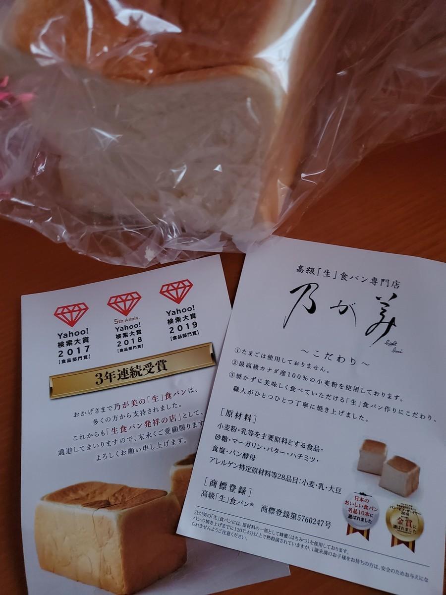f:id:kochihime:20210407175620j:plain