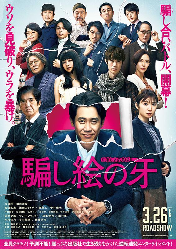 f:id:kochihime:20210509070401j:plain