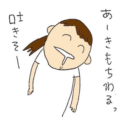 f:id:kochikochik2:20160822233922j:plain