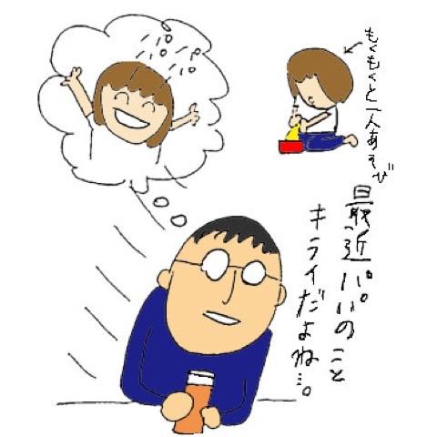 f:id:kochikochik2:20160825205808j:plain