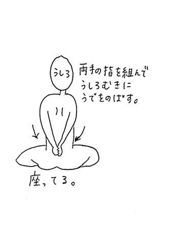 f:id:kochikochik2:20161220183933j:plain
