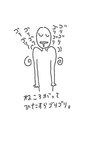 f:id:kochikochik2:20161220184005j:plain