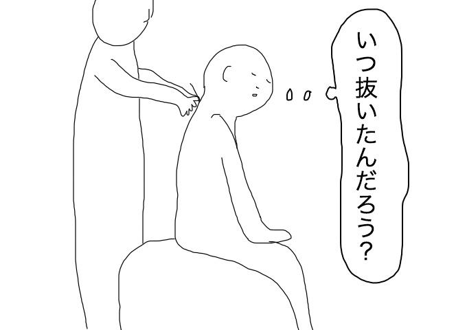 f:id:kochikochik2:20171107143722j:plain