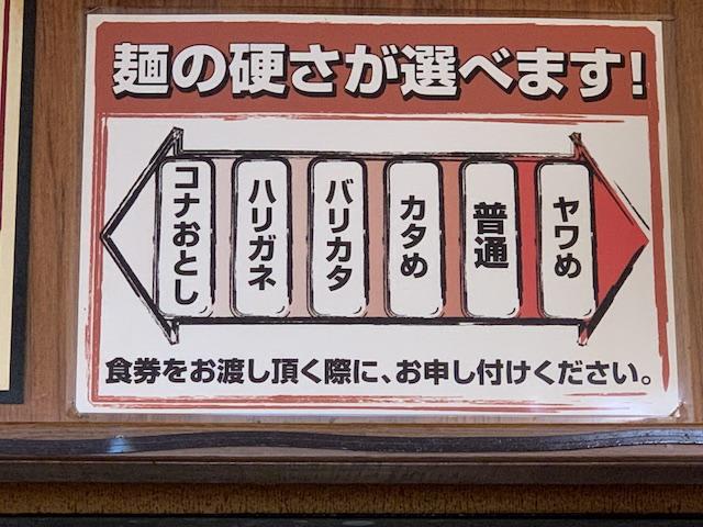 f:id:kochin-kun:20190501203452j:plain
