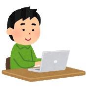 f:id:kochin-kun:20190505215316j:plain