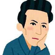 f:id:kochin-kun:20190512224324j:plain