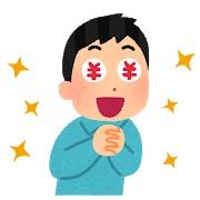 f:id:kochin-kun:20190603215027j:plain