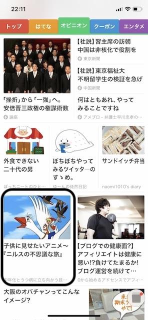 f:id:kochin-kun:20190624005729j:plain