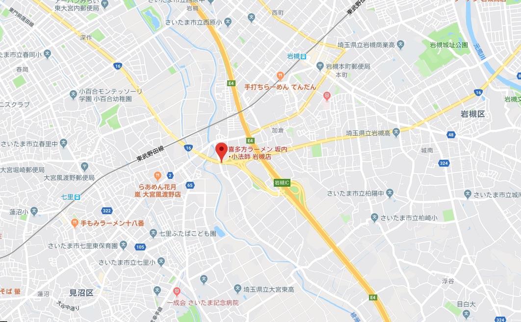 f:id:kochin-kun:20190629234035j:plain