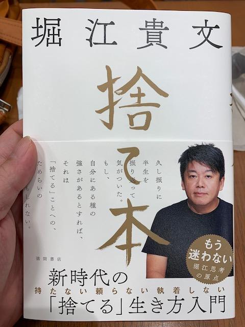 f:id:kochin-kun:20190815191704j:plain