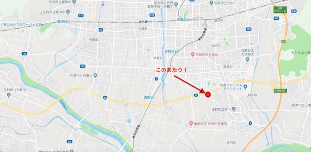 f:id:kochin-kun:20190901210022j:plain