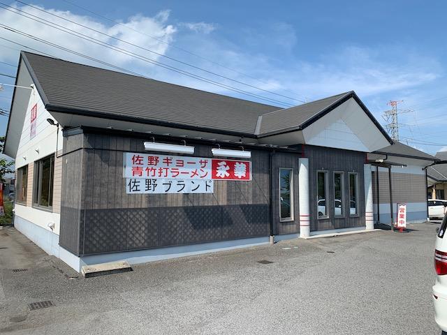 f:id:kochin-kun:20190901210823j:plain