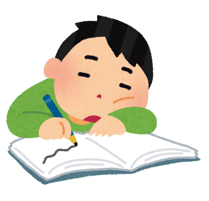 f:id:kochin-kun:20191102225815j:plain