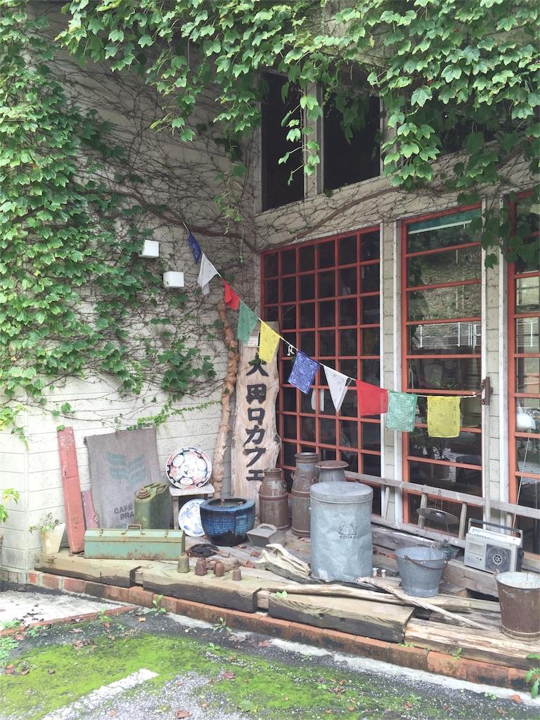 f:id:kochinanitabe:20160922103948j:image