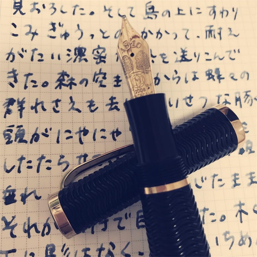 f:id:kochishii:20170513154948j:image
