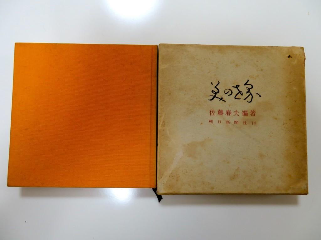 f:id:kochishii:20170618145645j:plain