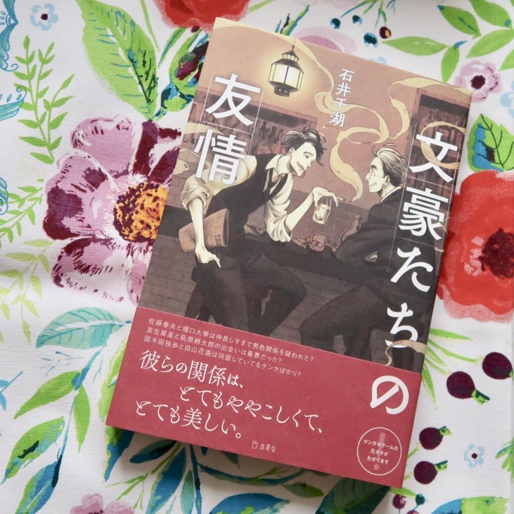 f:id:kochishii:20180711164222j:plain