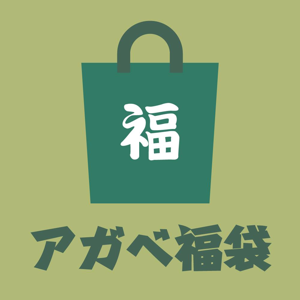 f:id:kochitoraTV:20210111115743p:plain